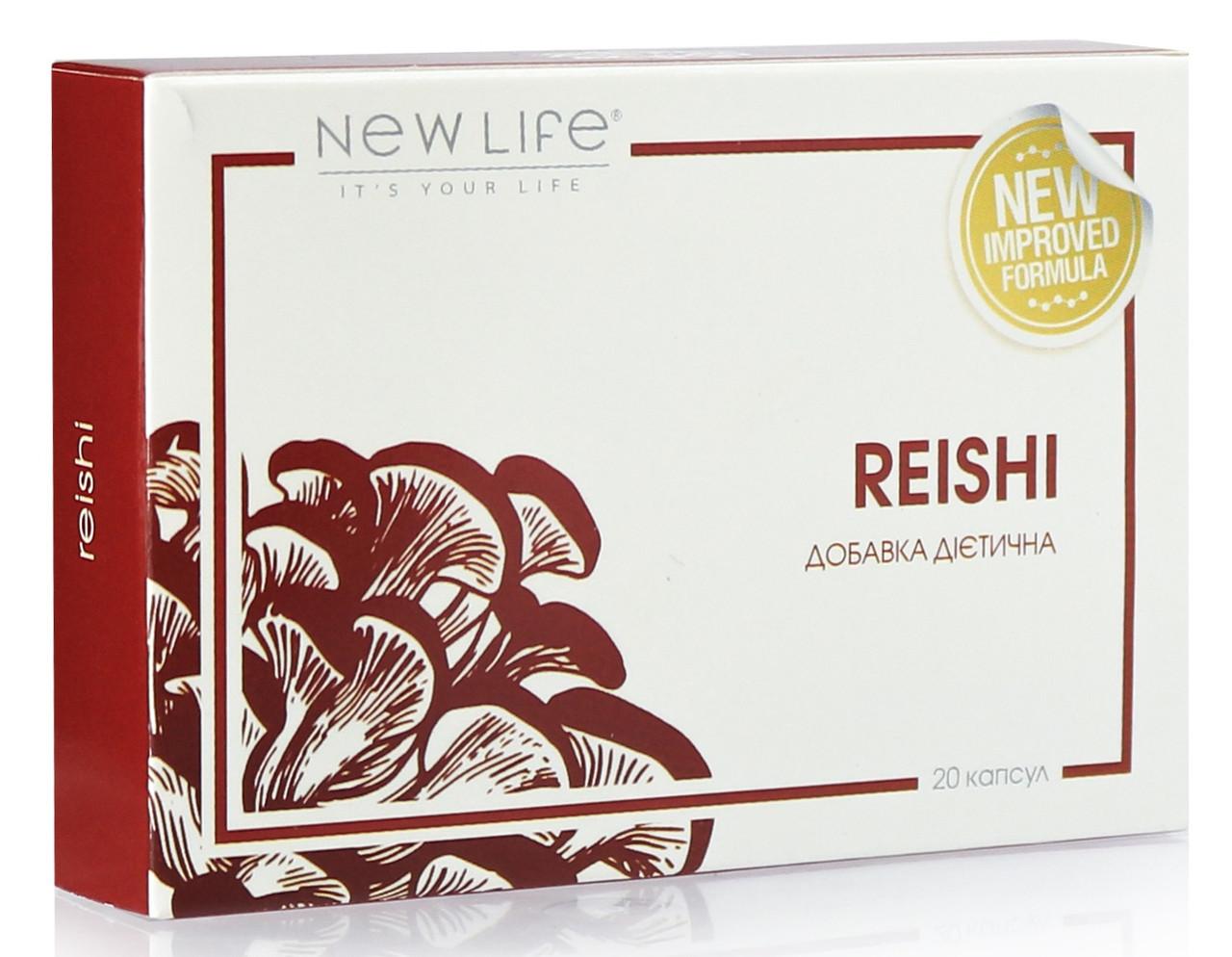 Reishi (Рейши) 20 капсул Новая Жизнь (New Life) - добавка диетическая
