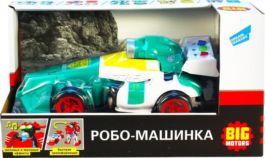 Робот-трансформер BIG MOTORS Робо-машинка