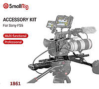 Комплект рига SmallRig Sony PXW-FS5 Basic Accessory Kit (1861), фото 1