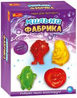 Набір для творчості Ranok-Creative Мильна фабрика. Овочі - фрукти 301926, КОД: 709875