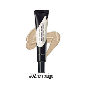 Консилер жидкий для лица The Saem Cover Perfection Liquid Concealer 02 Rich Beige 15 мл 880616411, КОД: