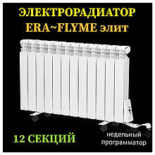 Електрорадіатор Flyme Elite 12 секцій / 1500 Ватт