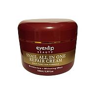Крем для лица с фильтратом муцина улитки Eyenlip Snail All in One Repair Cream 100мл 463594, КОД: 1572896