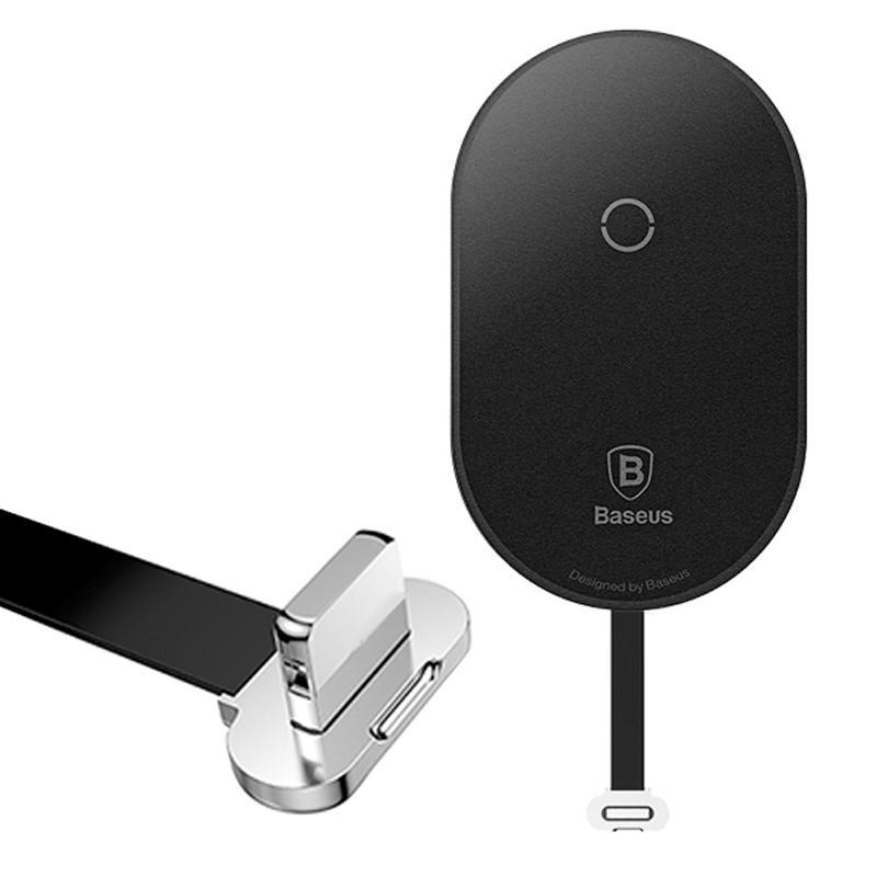 Приемник для беспроводной зарядки BASEUS QI для смартфона