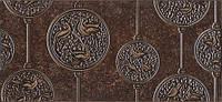 Декор настенный Нобилис коричневый