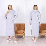 Теплое платье-худи макси с капюшоном 15-769, фото 4