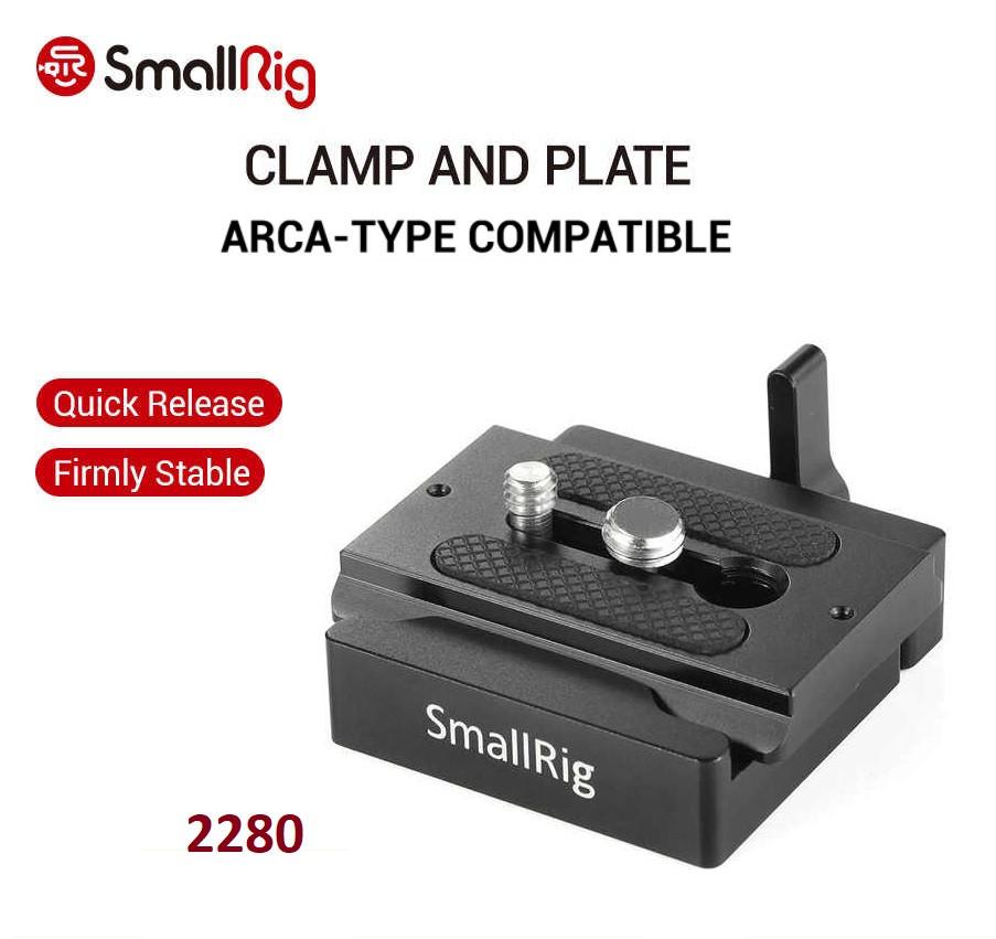 Аксессуар площадка быстросъемная SmallRig Quick Release Clamp and Plate (Arca-type Compatible) (2280)