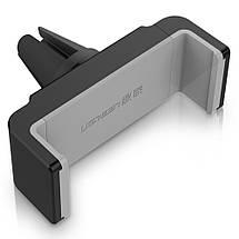 Универсальный автомобильный держатель Ugreen для телефона/навигатора 30283 (Серый), фото 3