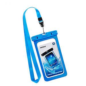 """Чехол водонепроницаемый Mpow Waterproof IPX8 для мобильных телефонов до 6.7"""" (Синий)"""