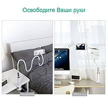 Гибкий механический держатель/подставка для планшета/смартфона Ugreen LP113, фото 2