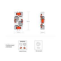 Іграшка Конструктор-антистрес Xiaomi Bunny Fingertips Blocks ZJM01IQI (іграшка, кубик, конструктор), фото 3