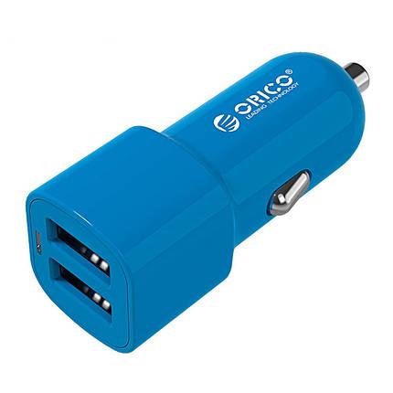 Автомобильное зарядное устройство Orico 3.4A(17W) UCL-2U-BL (Синее, два USB-порта), фото 2