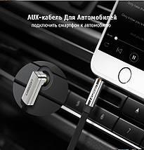 Аудио кабель AUX 3.5mm jack Ugreen с угловым L-образным штекером AV119 10596 (Черный с серебром, 0.5м), фото 3