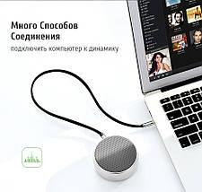 Аудио кабель AUX 3.5mm jack Ugreen с угловым L-образным штекером AV119 10596 (Черный с серебром, 0.5м), фото 2