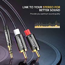 Аудио кабель 2 RCA 3.5 Jack AUX Hi-Fi Ugreen AV116 (Чёрным с серебристым, 2м), фото 3