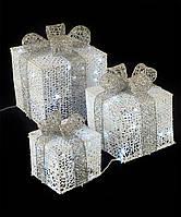 Новогоднее украшение LED Подарки под елку 45см, 3шт, белый с бронзой