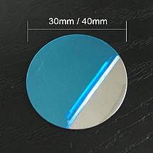 Металлическая пластина Szkoston для магнитного держателя (Серебристая, 1шт), фото 2