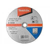Отрезной диск по металлу Makita 230 мм D-18699, КОД: 2403437