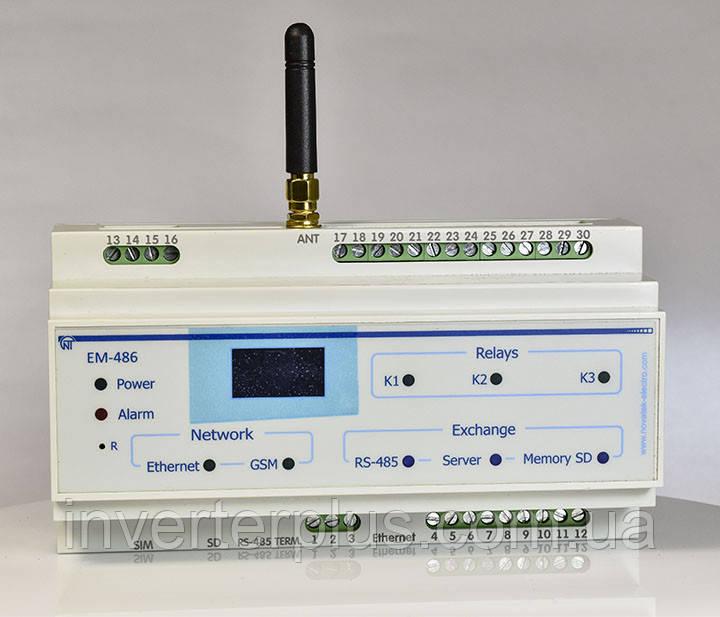 Контролер EM-486 SMS-сповіщення про аварії на ModBus – обладнанні.