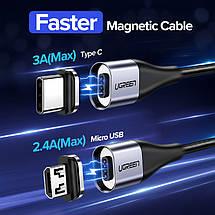 Магнитный кабель Ugreen Micro USB для зарядки и передачи данных (Черный, 1м), фото 3