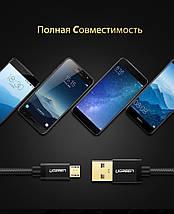 Кабель Micro USB Ugreen US134 для зарядки и передачи данных (Черный, 2м), фото 3