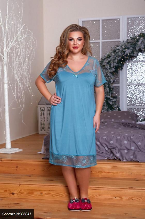 Ночная сорочка женская в большом размере Размеры: 52-54, 56-58, 60-62, 64-66