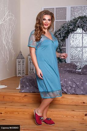 Ночная сорочка женская в большом размере Размеры: 52-54, 56-58, 60-62, 64-66, фото 2
