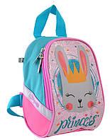 Рюкзак детский 1 Вересня K-26 Honey bunny Разноцветный 556462, КОД: 1259298