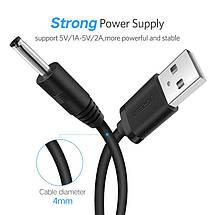 Кабель Ugreen USB 2.0 к DC 3.5x1.35mm US277(10376) (Черный, 1м), фото 2
