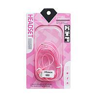 Наушники i-Koson i-680 MP3