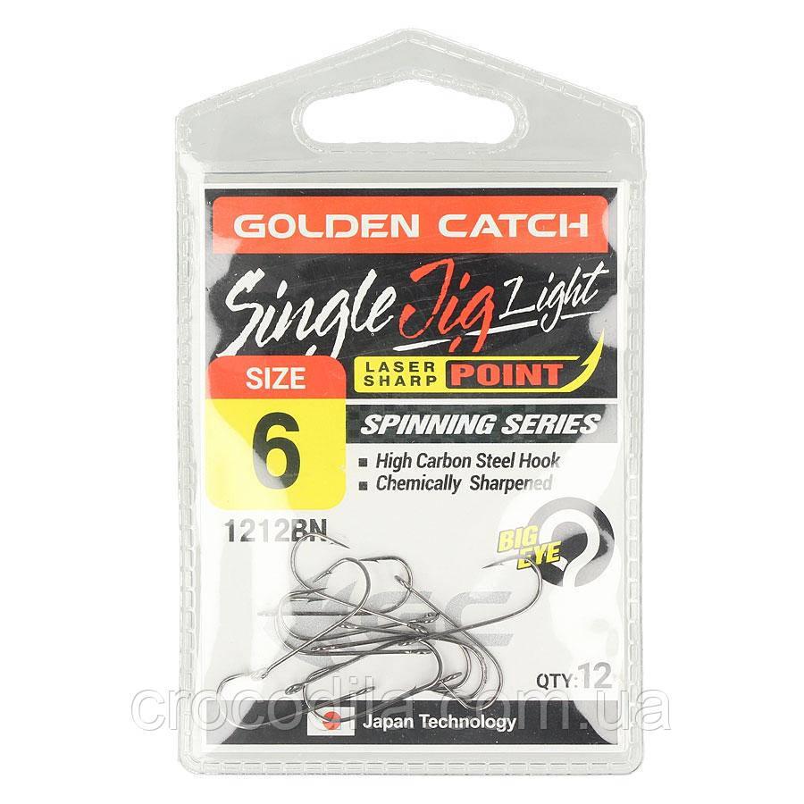 Крючок Golden Catch 1212BN