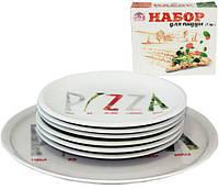 Набор тарелок для пиццы ST Napoli Пицца блюдо 30 см и 6 тарелок 20 см psgST-30839-03-02, КОД: 1481338