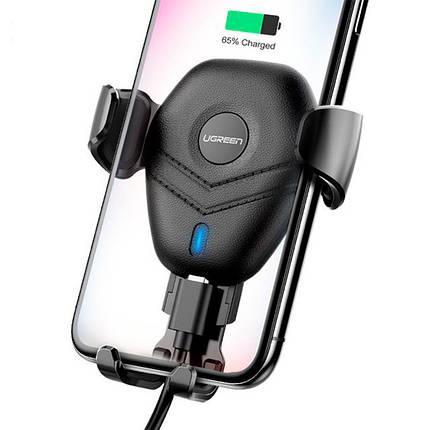 Универсальный автодержатель для телефона c беспроводным зарядным устройством QI Ugreen ED014 10W (Черный), фото 2