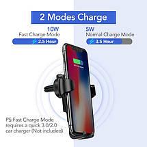 Универсальный автодержатель для телефона c беспроводным зарядным устройством QI Ugreen ED014 10W (Черный), фото 3