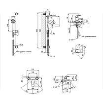 Набір змішувачів Q-tap Set CRM 35-111, фото 2