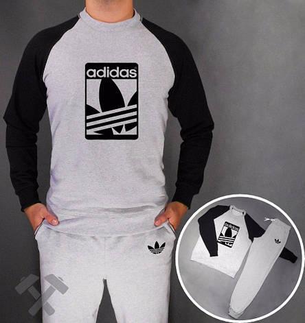 Мужской спортивный костюм Adidas, Адидас, серо-черный (в стиле), фото 2