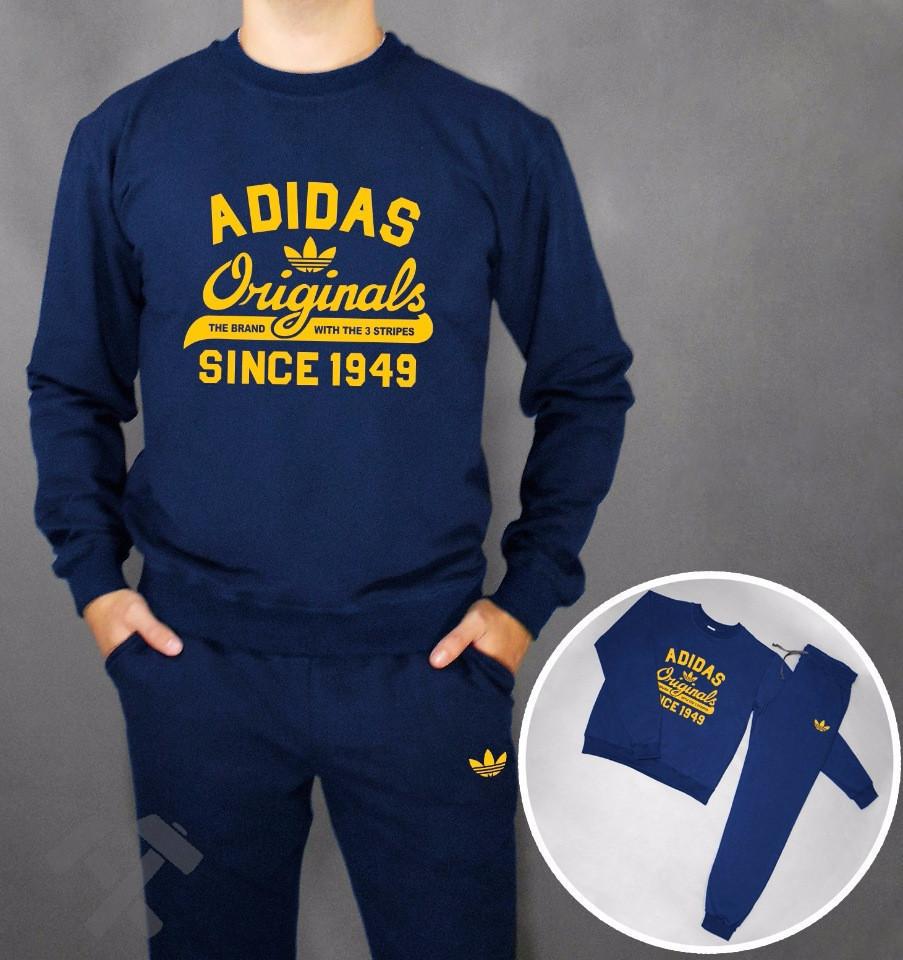 Мужской спортивный костюм Adidas, Адидас, темно-синий (в стиле)