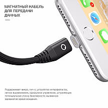 Магнитный кабель Lightning PZOZ для зарядки iPhone/iPad/iPod (Черный), фото 2