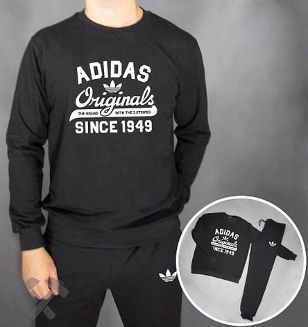 Мужской спортивный костюм Adidas, Адидас, черный (в стиле), фото 2