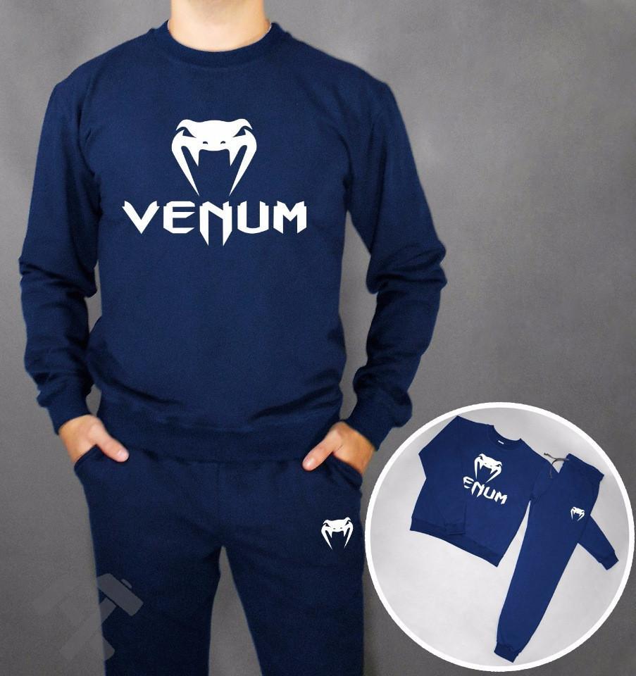Мужской спортивный костюм Venum, Венум, темно-синий (в стиле)