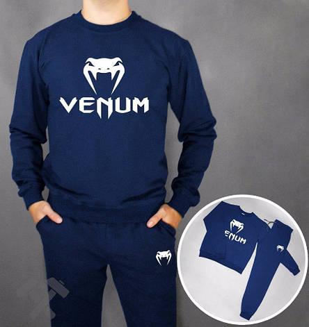 Мужской спортивный костюм Venum, Венум, темно-синий (в стиле), фото 2
