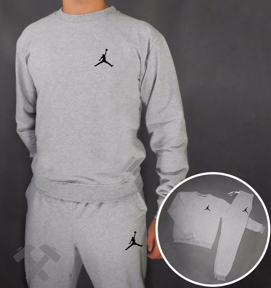 Мужской спортивный костюм Jordan, Джордан, серый (в стиле)