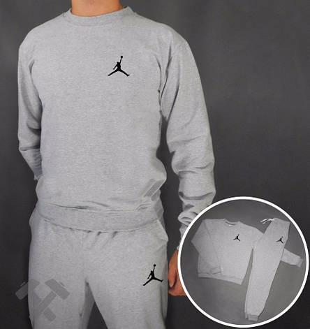 Мужской спортивный костюм Jordan, Джордан, серый (в стиле), фото 2