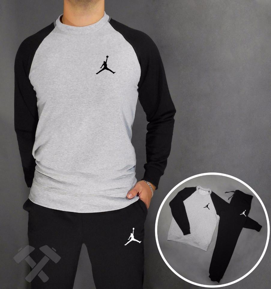 Мужской спортивный костюм Jordan, Джордан, серо-черный (в стиле)