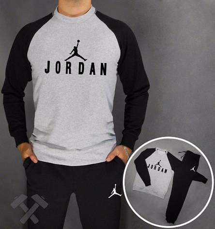 Мужской спортивный костюм Jordan, Джордан, серо-черный (в стиле), фото 2