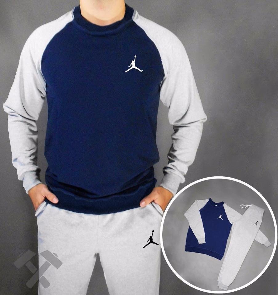 Мужской спортивный костюм Jordan, Джордан, серо-синий (в стиле)