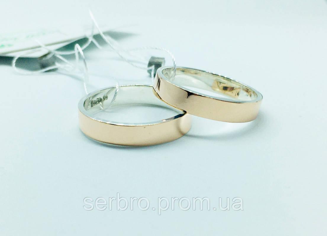 Тоненькое обручальное серебряное кольцо с золотой пластиной