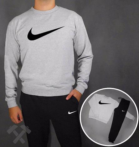 Мужской спортивный костюм Nike, Найк, серо-черный (в стиле), фото 2