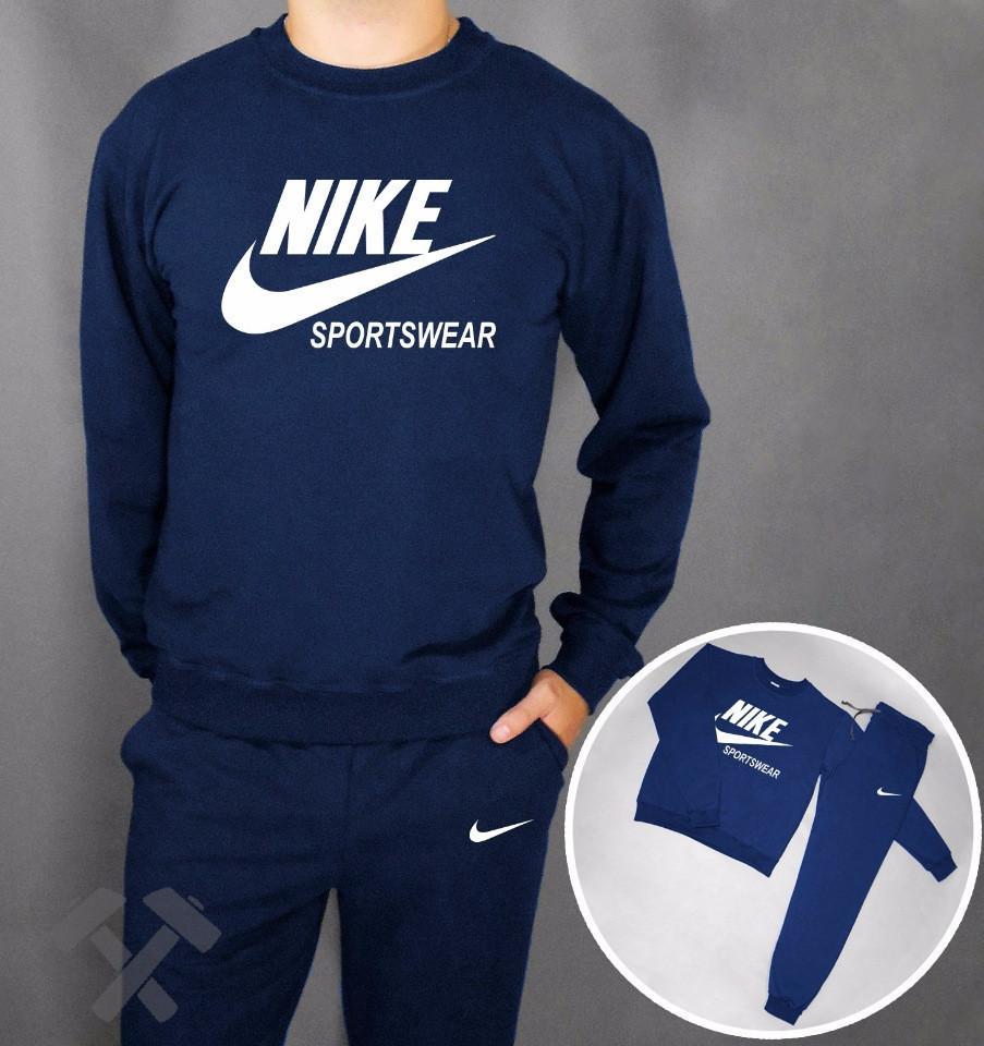 Мужской спортивный костюм Nike, Найк, темно-синий (в стиле)