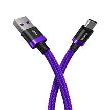 Кабель USB Type-C Baseus для быстрой зарядки передачи данных CATZH-A 5A (1м), фото 3